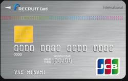 nanacoへのチャージでポイントがたまるクレジットカード